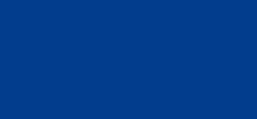 Azul Ultra SOF
